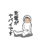 うざい男8(個別スタンプ:13)
