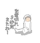 うざい男8(個別スタンプ:14)