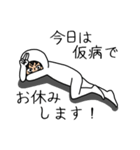 うざい男8(個別スタンプ:17)