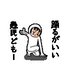 うざい男8(個別スタンプ:19)