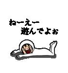 うざい男8(個別スタンプ:20)