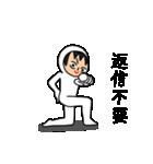 うざい男8(個別スタンプ:21)