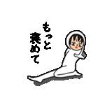 うざい男8(個別スタンプ:22)