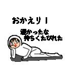 うざい男8(個別スタンプ:23)
