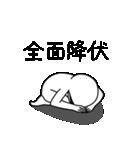 うざい男8(個別スタンプ:24)