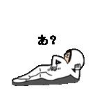 うざい男8(個別スタンプ:26)