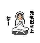 うざい男8(個別スタンプ:27)
