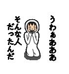 うざい男8(個別スタンプ:29)
