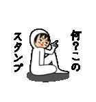うざい男8(個別スタンプ:30)