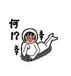 うざい男8(個別スタンプ:32)
