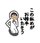うざい男8(個別スタンプ:33)