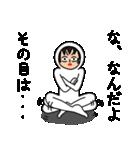 うざい男8(個別スタンプ:34)