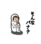 うざい男8(個別スタンプ:35)