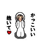 うざい男8(個別スタンプ:36)