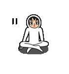 うざい男8(個別スタンプ:37)