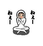 うざい男8(個別スタンプ:38)