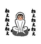 うざい男8(個別スタンプ:39)