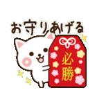 受験に!合格祈願の応援ネコ(個別スタンプ:01)