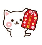 受験に!合格祈願の応援ネコ(個別スタンプ:03)