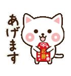 受験に!合格祈願の応援ネコ(個別スタンプ:04)