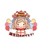 お祝いガール*★季節行事・イベント編★*(個別スタンプ:02)