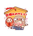 お祝いガール*★季節行事・イベント編★*(個別スタンプ:07)