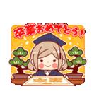 お祝いガール*★季節行事・イベント編★*(個別スタンプ:09)