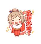 お祝いガール*★季節行事・イベント編★*(個別スタンプ:21)