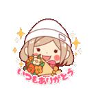 お祝いガール*★季節行事・イベント編★*(個別スタンプ:25)