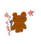バレエの得意な落書き熊(個別スタンプ:02)