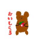 バレエの得意な落書き熊(個別スタンプ:04)