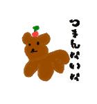 バレエの得意な落書き熊(個別スタンプ:05)