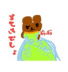 バレエの得意な落書き熊(個別スタンプ:06)