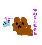 バレエの得意な落書き熊(個別スタンプ:08)
