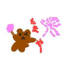 バレエの得意な落書き熊(個別スタンプ:09)
