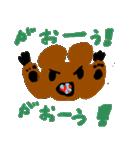 バレエの得意な落書き熊(個別スタンプ:12)