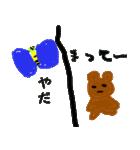 バレエの得意な落書き熊(個別スタンプ:14)