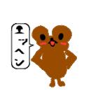 バレエの得意な落書き熊(個別スタンプ:16)