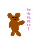 バレエの得意な落書き熊(個別スタンプ:18)