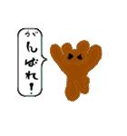 バレエの得意な落書き熊(個別スタンプ:19)