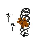 バレエの得意な落書き熊(個別スタンプ:20)