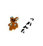 バレエの得意な落書き熊(個別スタンプ:21)