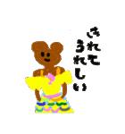 バレエの得意な落書き熊(個別スタンプ:24)