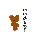 バレエの得意な落書き熊(個別スタンプ:25)