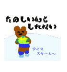 バレエの得意な落書き熊(個別スタンプ:27)