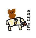 バレエの得意な落書き熊(個別スタンプ:28)