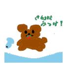 バレエの得意な落書き熊(個別スタンプ:29)