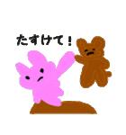 バレエの得意な落書き熊(個別スタンプ:30)