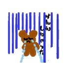 バレエの得意な落書き熊(個別スタンプ:31)