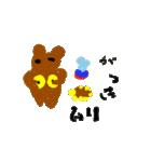 バレエの得意な落書き熊(個別スタンプ:32)